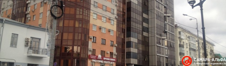 Самара агентство коммерческой недвижимости Аренда офиса 60 кв Академика Туполева набережная